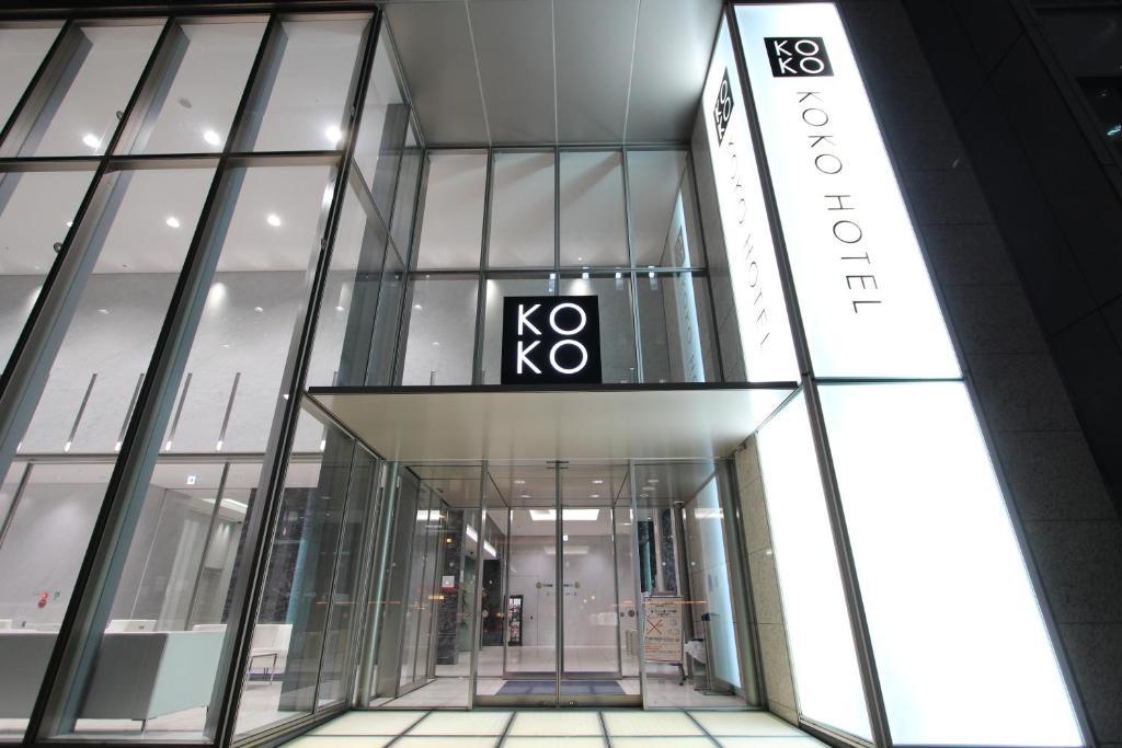 The facade or entrance of KOKO HOTEL Ginza-1chome