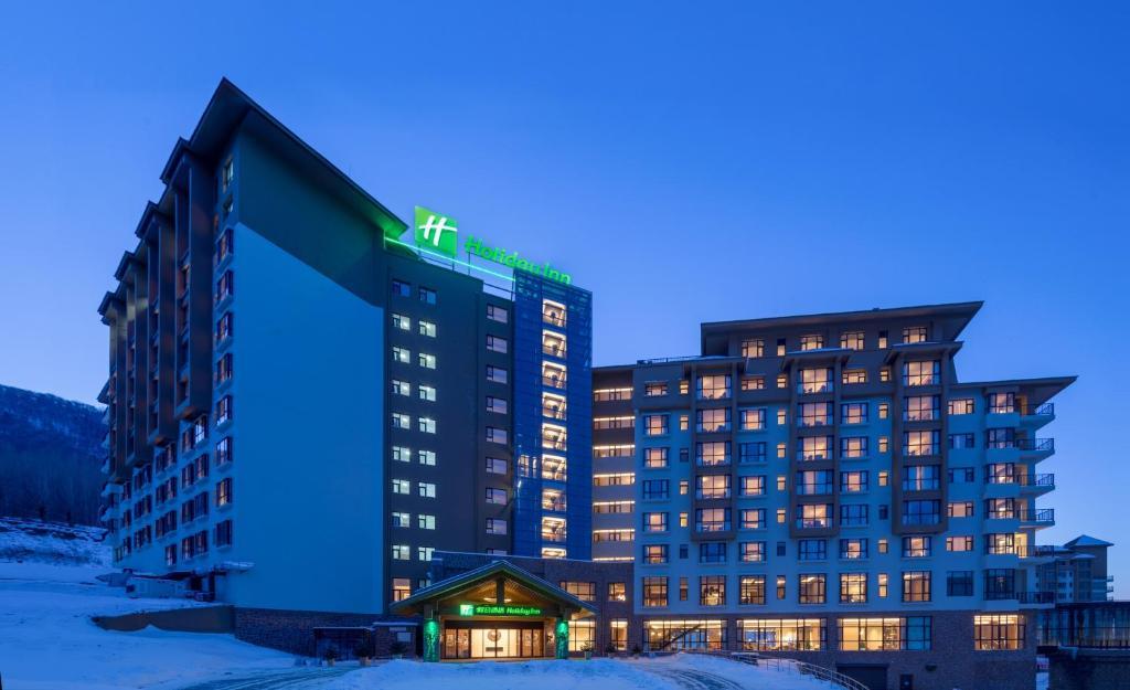Holiday Inn Jilin Beidahu, an IHG Hotel