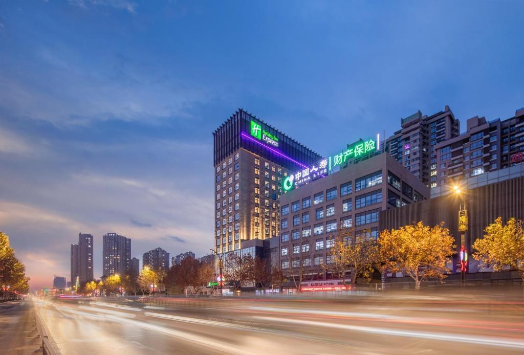 Holiday Inn Express Kaifeng City Center, an IHG Hotel