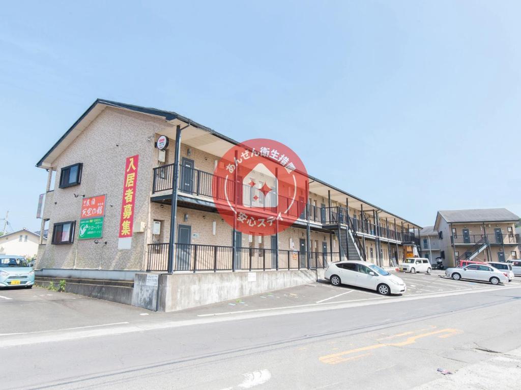 OYO Hotel Tenku No Yakata
