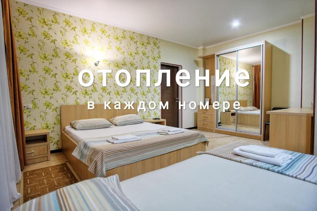 Кровать или кровати в номере Отель Келешбей