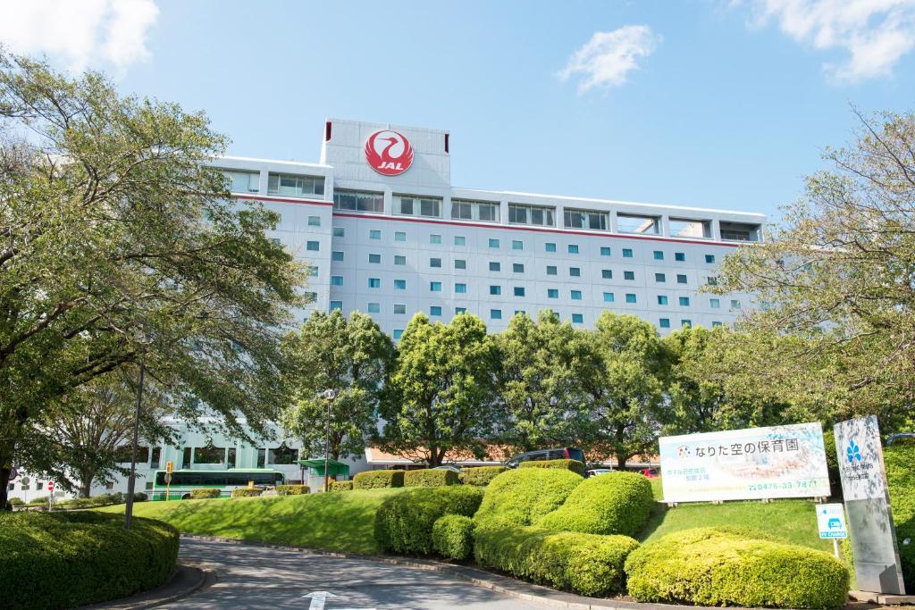 The Hotel Nikko Narita.