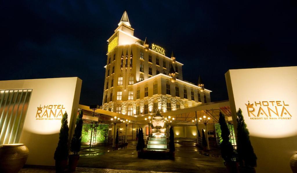 ホテルラーナ Hotel Rana
