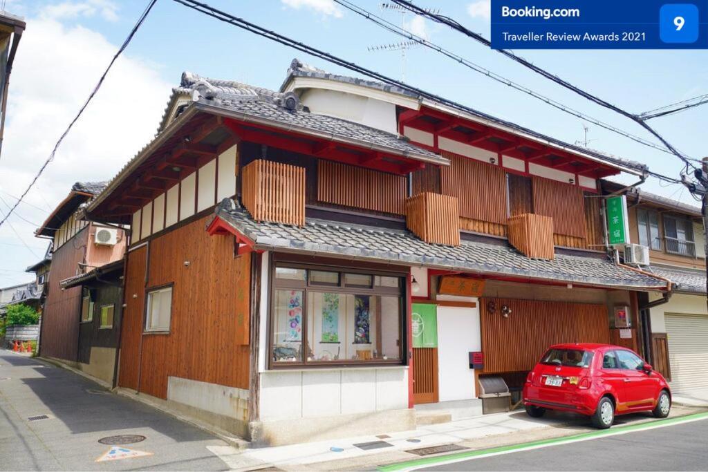 Uji Tea Inn