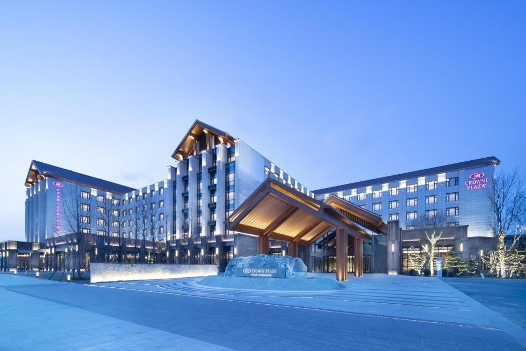 Crowne Plaza Beijing Badaling, an IHG Hotel