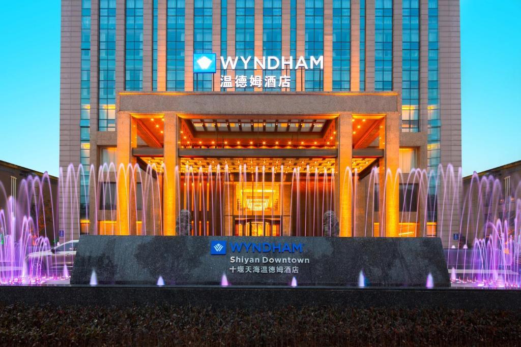 Wyndham Shiyan Downtown