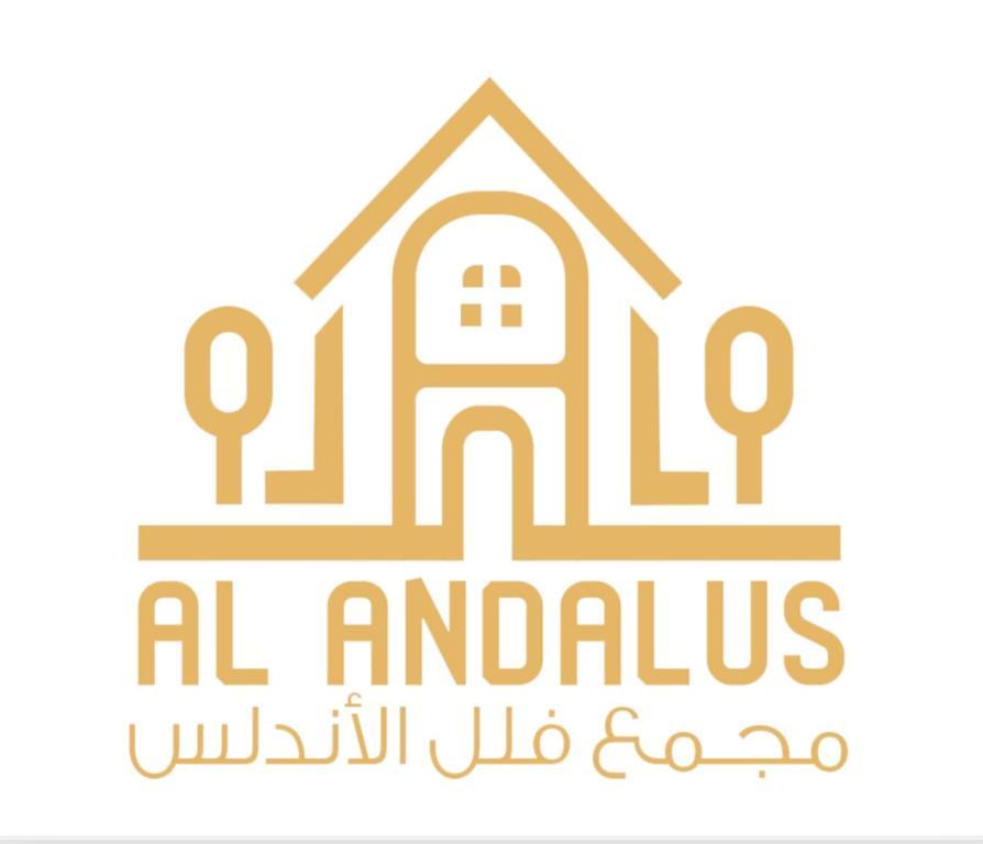 Al Andalus Resort Puncak
