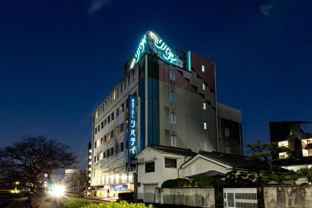 The building where the love hotel is located