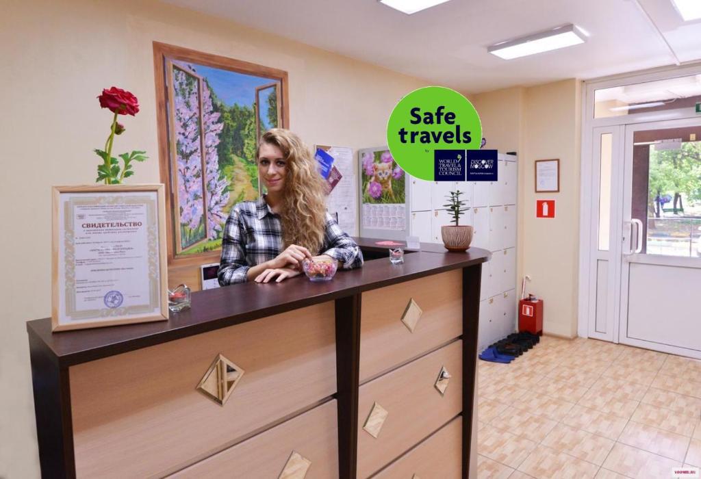 Лобби или стойка регистрации в Хостел Рус - Волгоградка