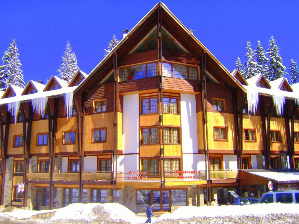 馬利納公寓酒店冬天相片