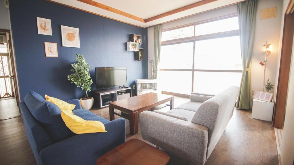 Furano View House