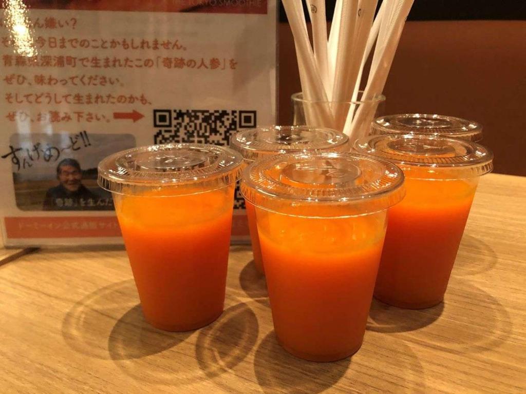 Drinks at Dormy Inn Express Meguro Aobadai Hot Spring