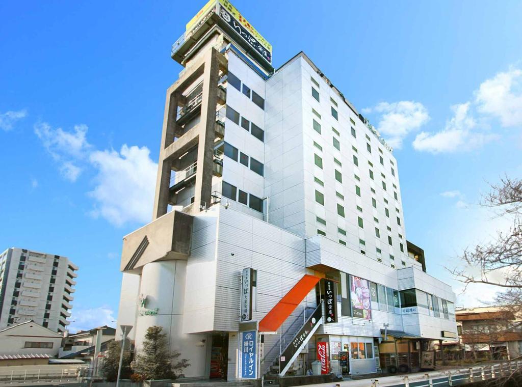 ロイヤルイン掛川 - ステーションホテル2 - 旧 掛川ステーションホテル2