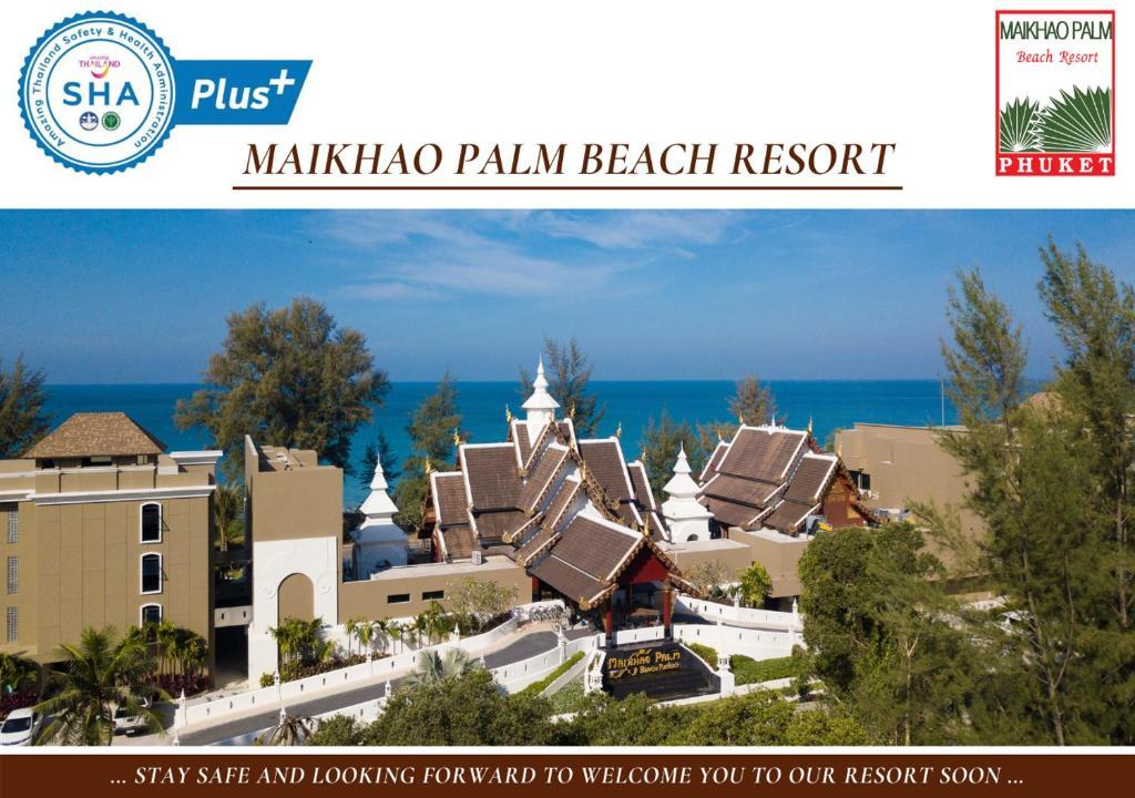 Maikhao Palm Beach Resort (SHA Plus+) с высоты птичьего полета