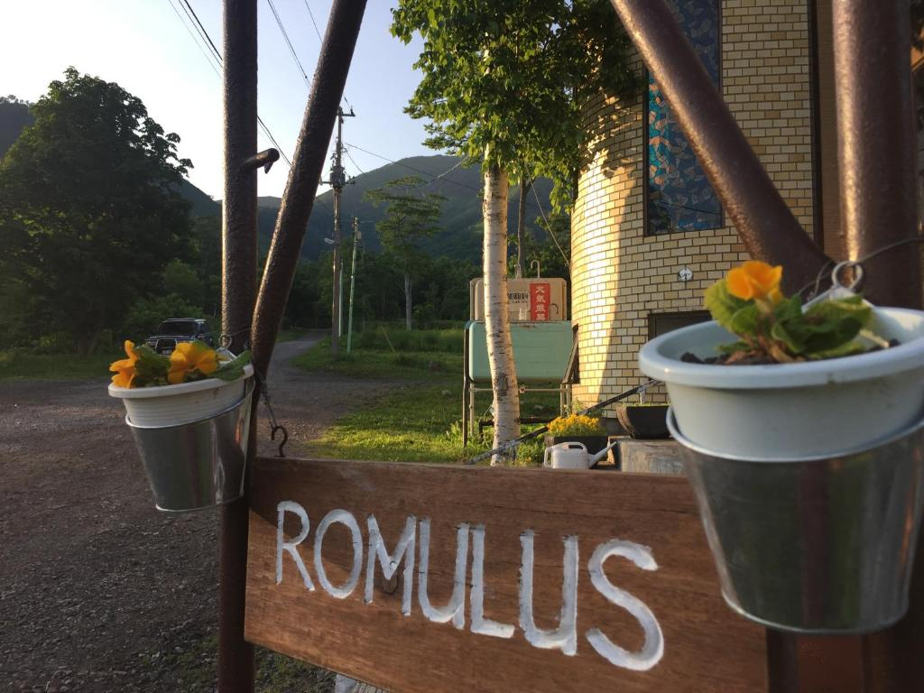 Lodge Romulus