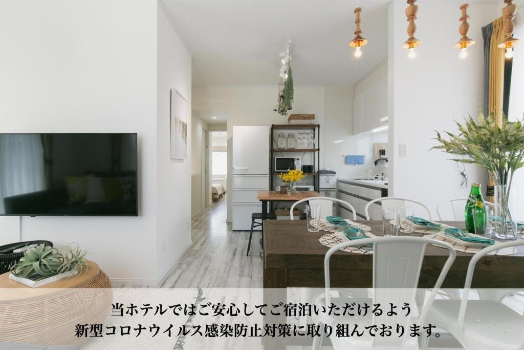 Uruma - House / Vacation STAY 7480