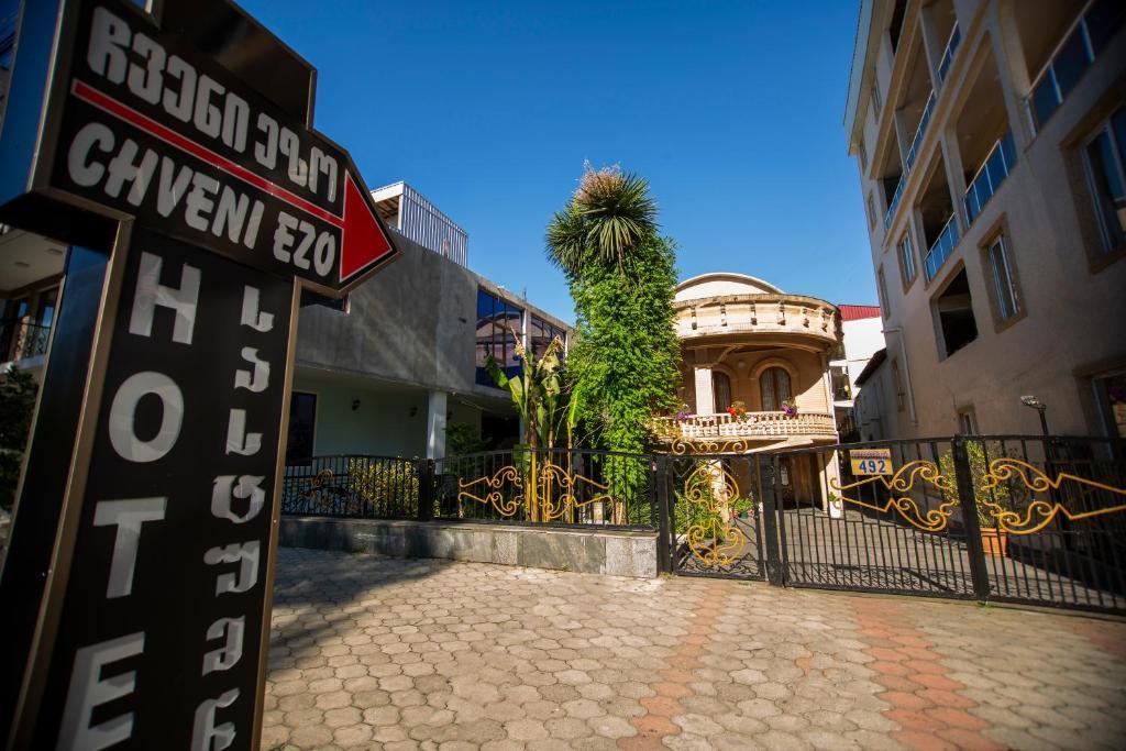 Hotel Chveni Ezo