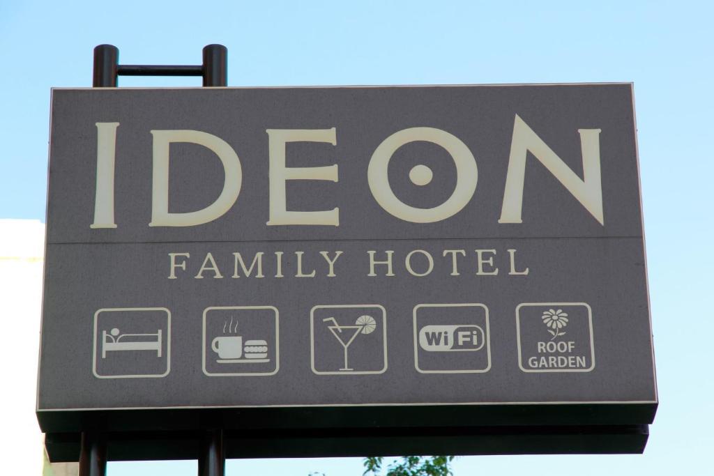 Hotel Ideon Chania Town, Greece
