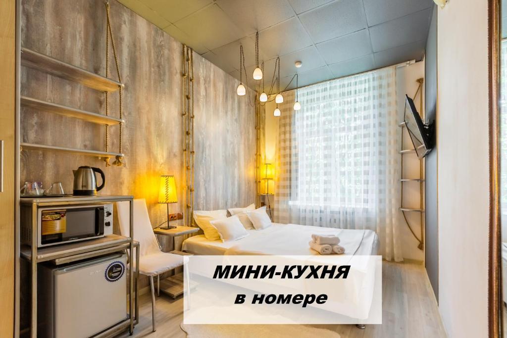 Кухня или мини-кухня в Гостиница Ананас