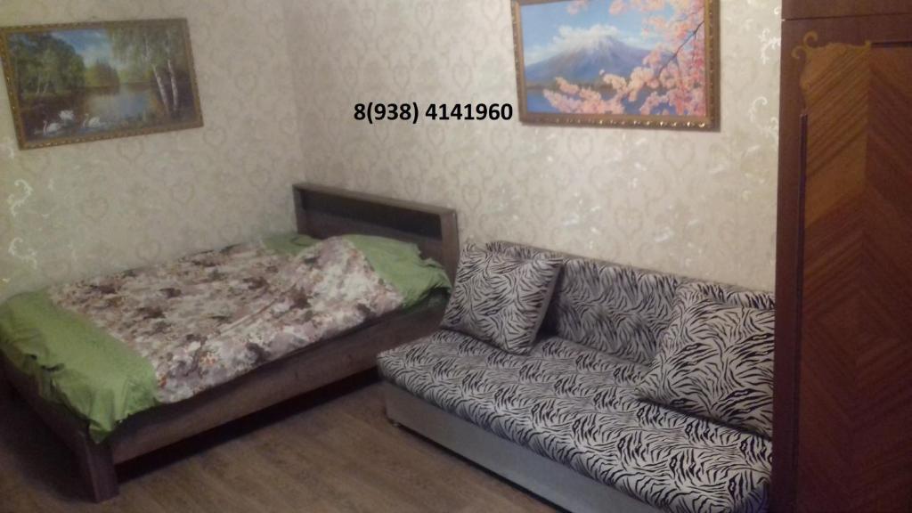 Гостиная зона в Apartment Anapskoe Shosse 1