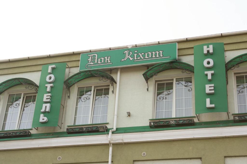Don Kihot Hotel