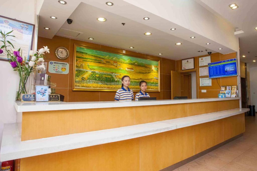 Лобби или стойка регистрации в 7Days Inn Yantai Changjiang Road Jindong Community