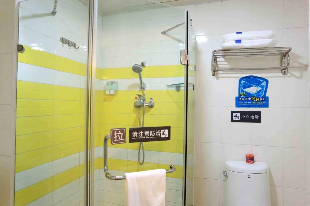Ванная комната в 7Days Inn Harbin Xifuzhuang Cheng