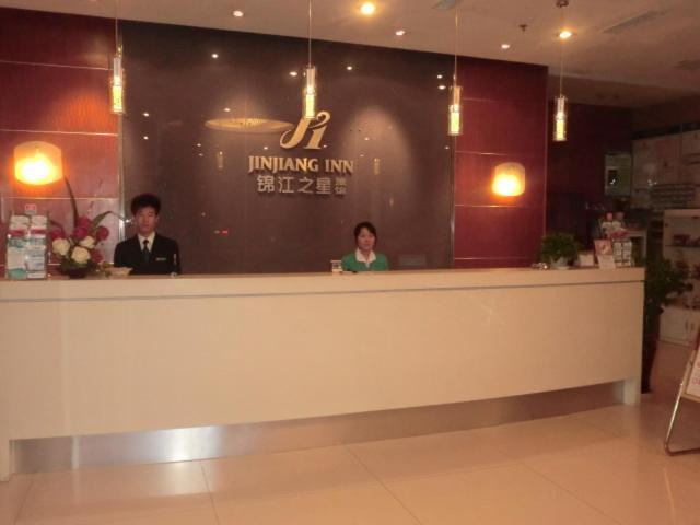Jinjiang Inn Linyi Yishui County Government