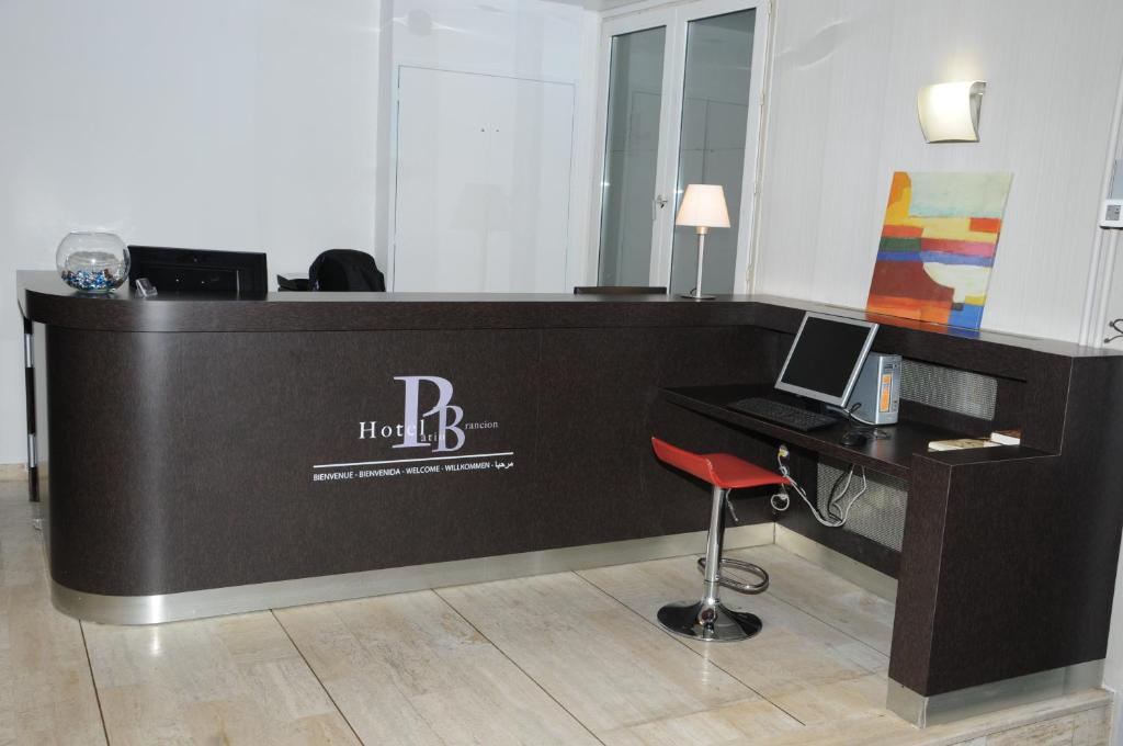 Hotel Patio Brancion Malakoff, France