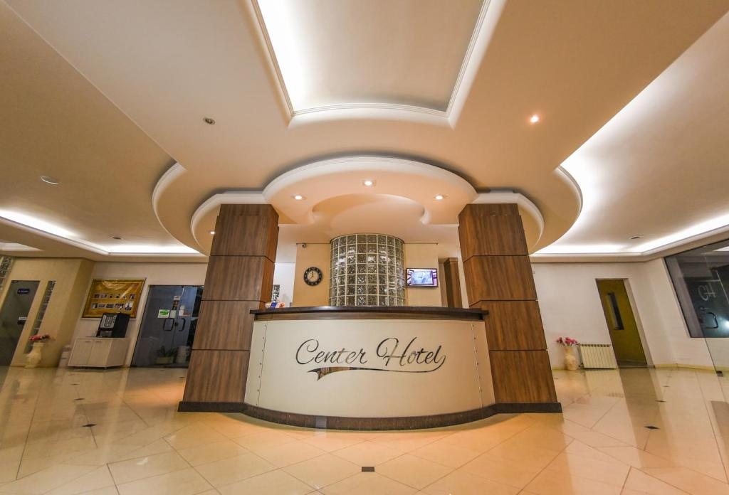The lobby or reception area at Hotel Center