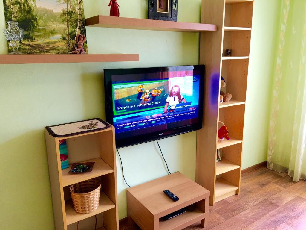 Телевизор и/или развлекательный центр в Апартаменты Звенигородское Шоссе