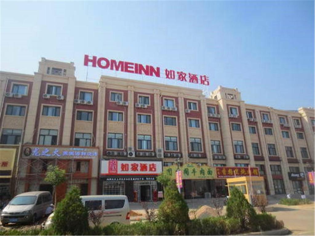 Home Inn Lingwu Ningdong Ningyuan Road
