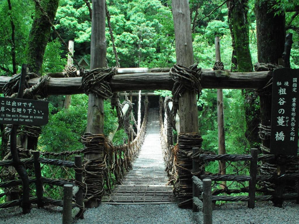 A local landmark near the ryokan