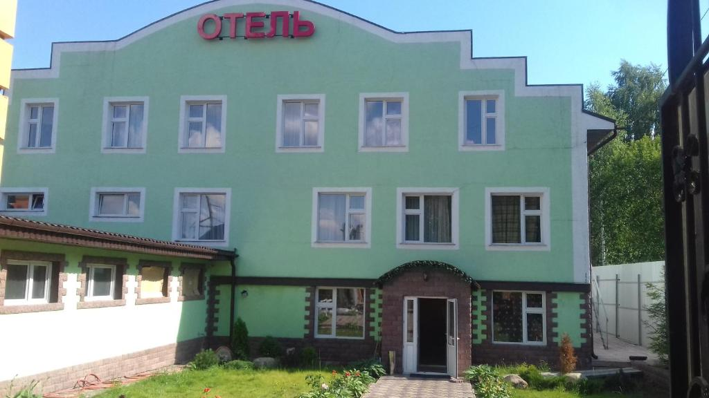The facade or entrance of Hotel XLcomplex