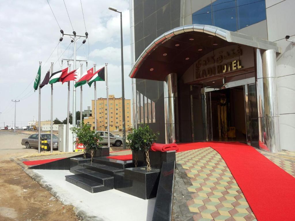 Uma varanda ou outra área externa em Kadi Hotel