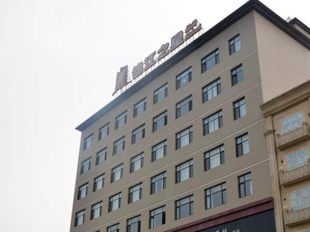 Jinjiang Inn Select Baoding Baiyangdian
