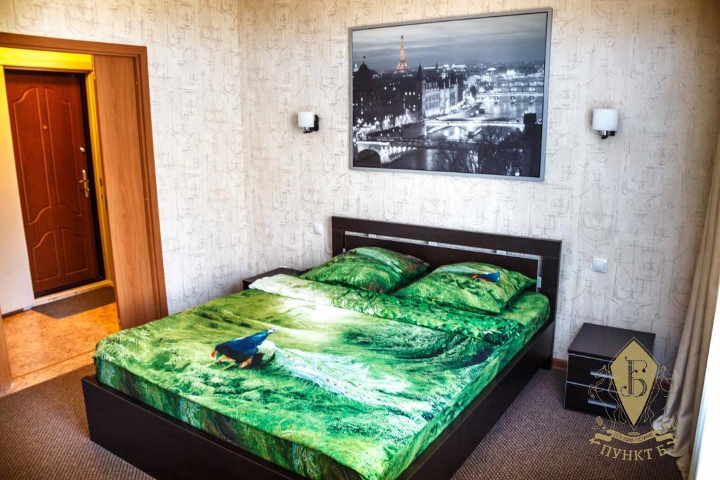 Номер в Apartments on Lazurnaya