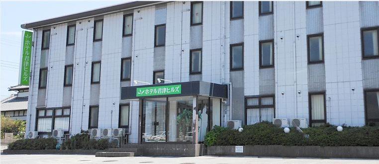 The facade or entrance of Hotel Kimitsu Hills
