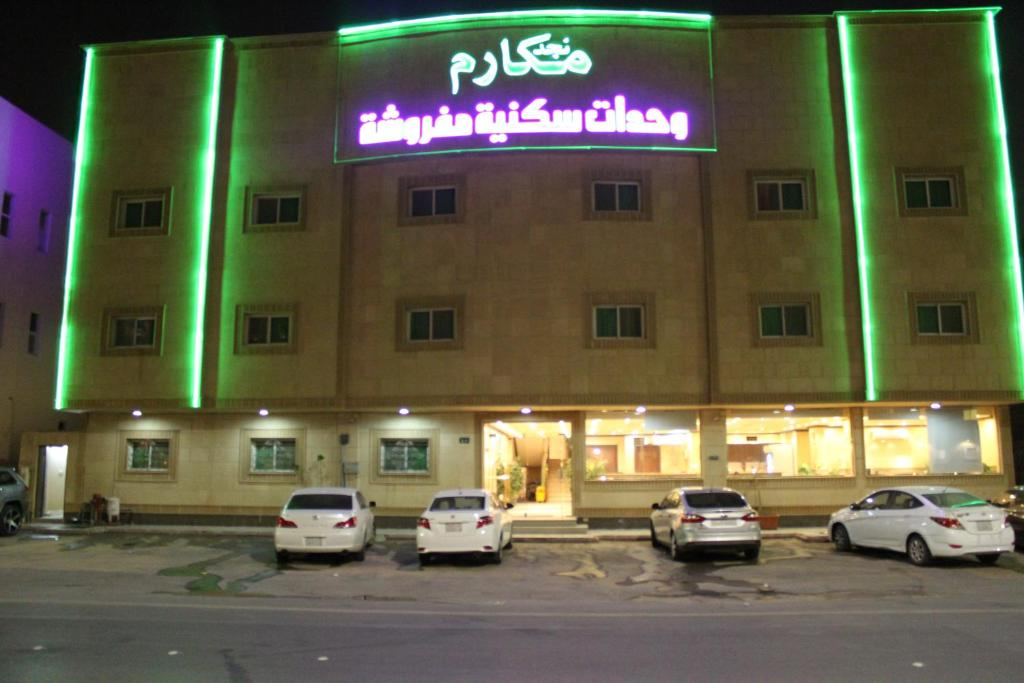 A fachada ou entrada em Makarim Najd 4