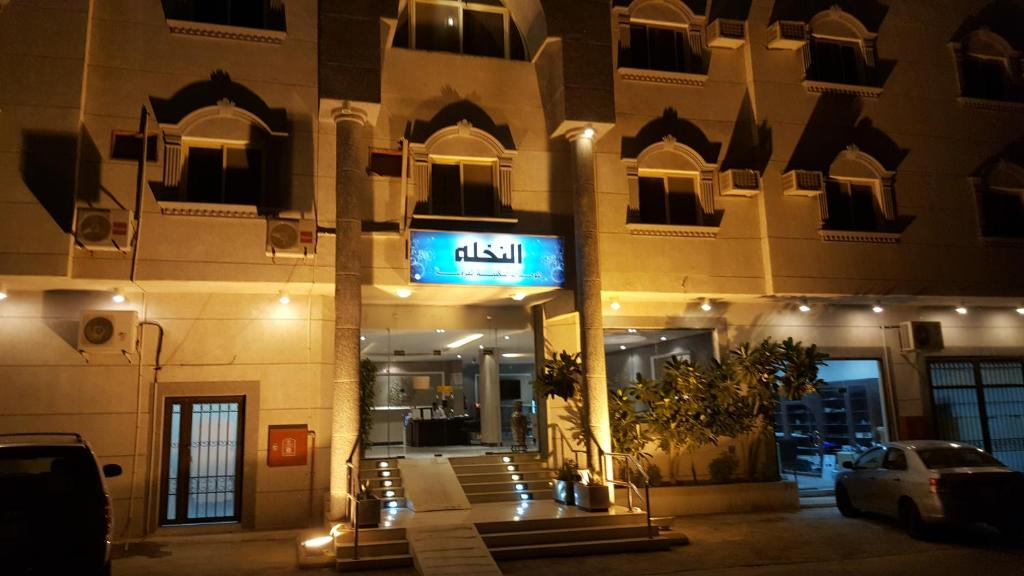 A fachada ou entrada em Al Nakhlah Furnished Units