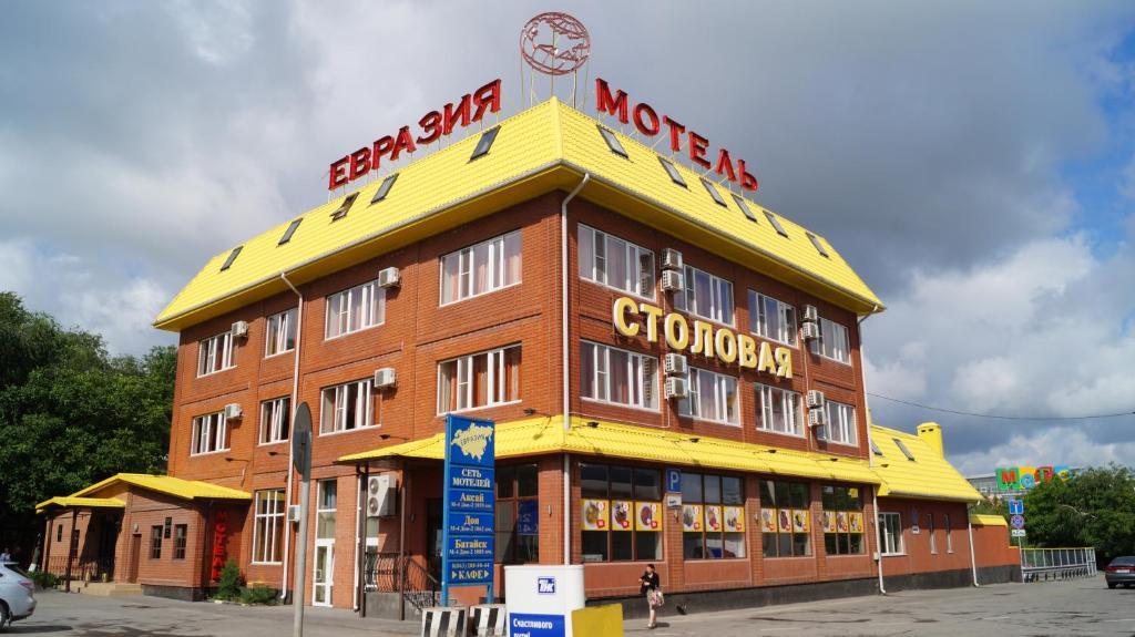 Здание мотеля