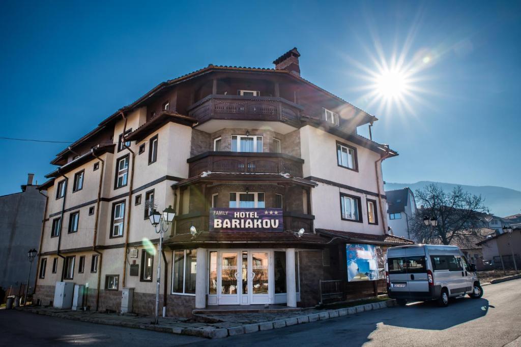 Bariakov Family Hotel Bansko, Bulgaria