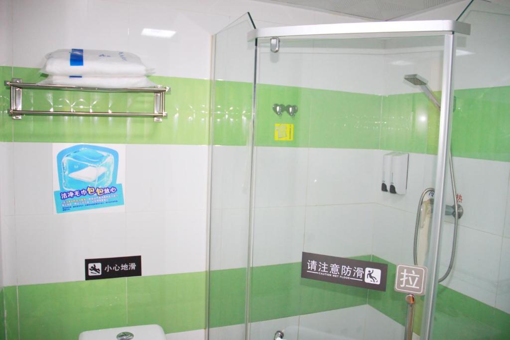 A bathroom at 7Days Inn Guangzhou Jiangnanxi Station Ⅱ