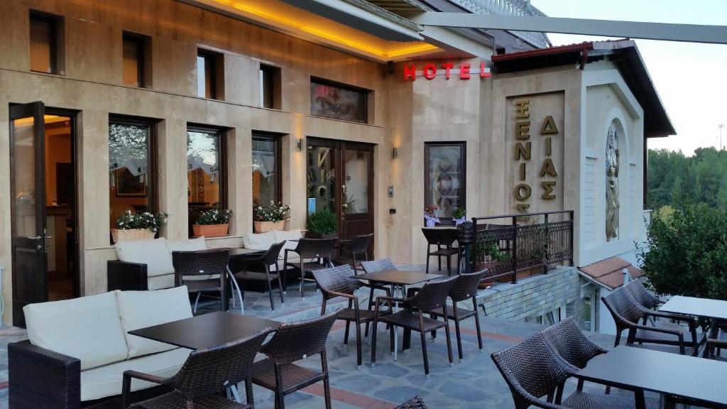 Εστιατόριο ή άλλο μέρος για φαγητό στο Ξένιος Δίας