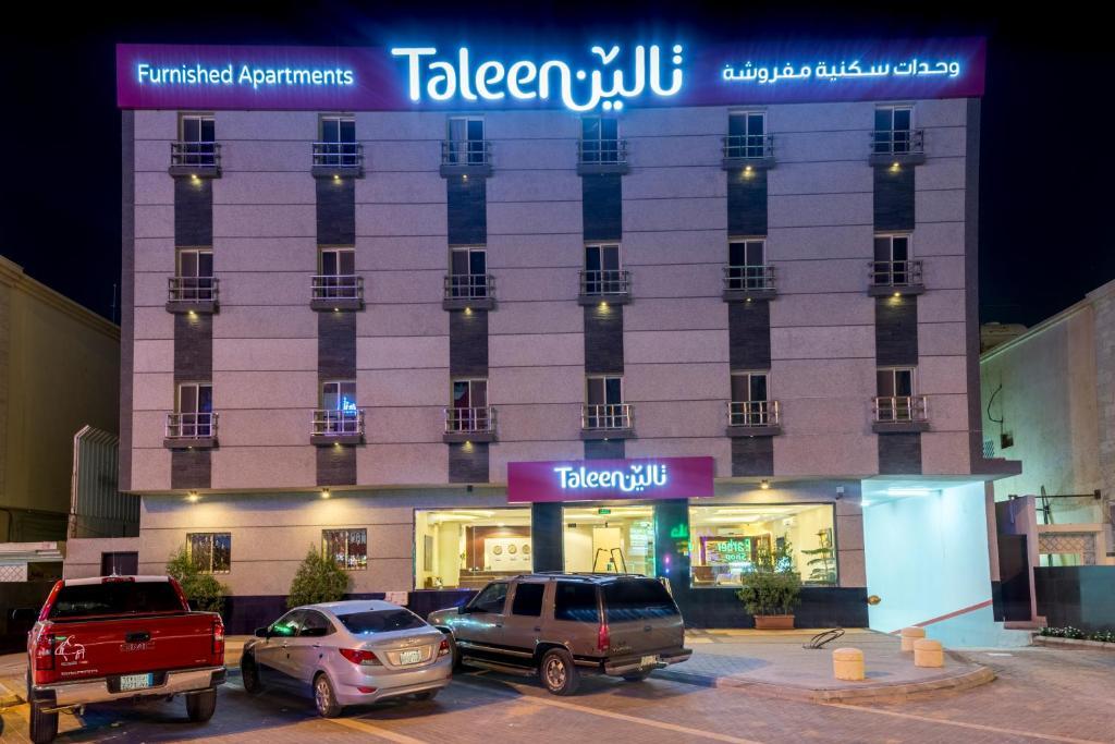 Placa ou logotipo do apart-hotel
