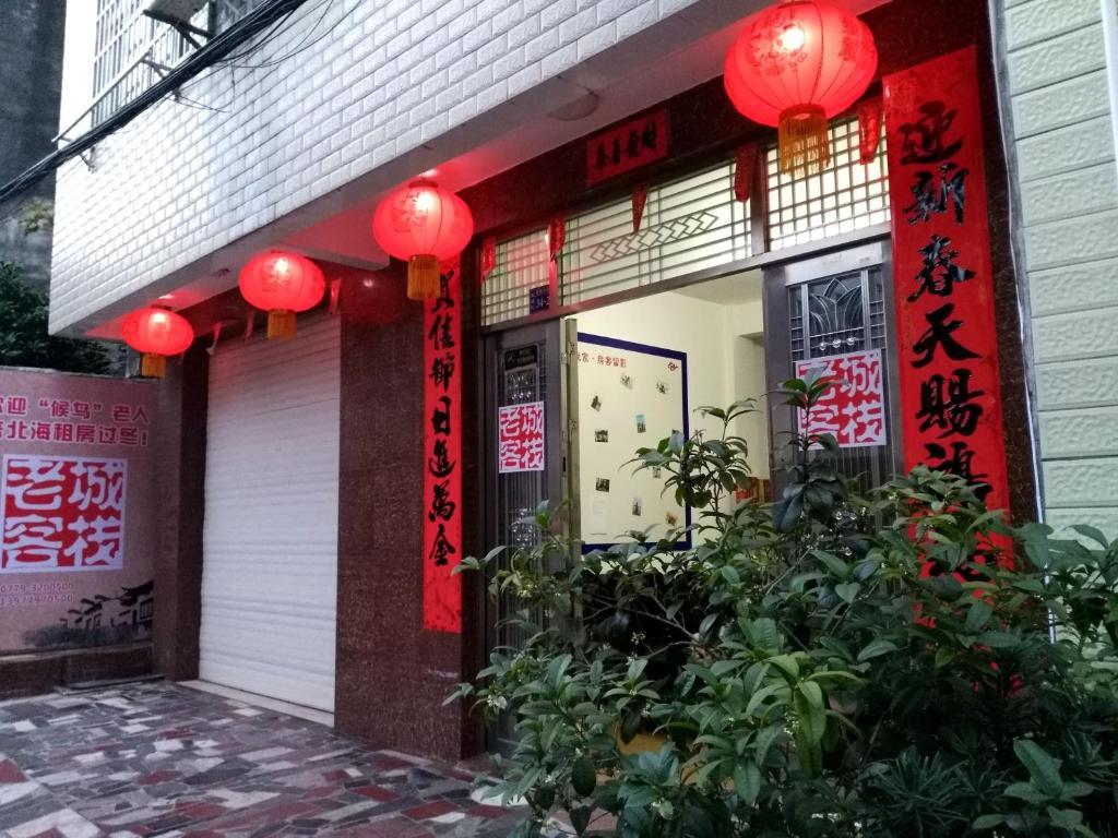 Beihai Old Town Holiday Seaview Inn
