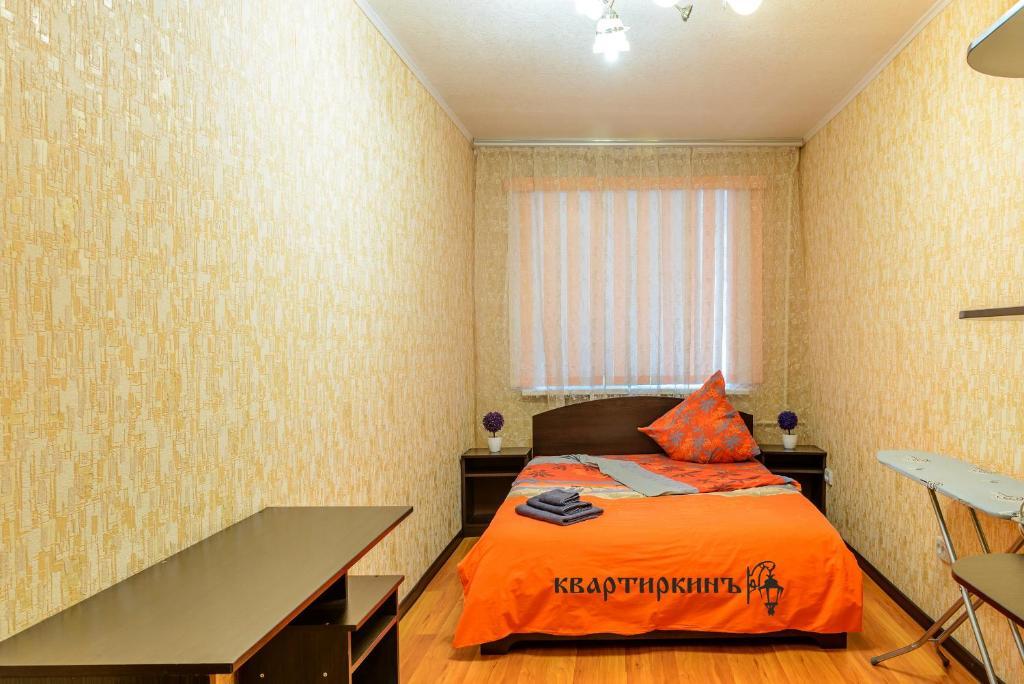 Кровать или кровати в номере Apartment TwoPillows on Mira 4