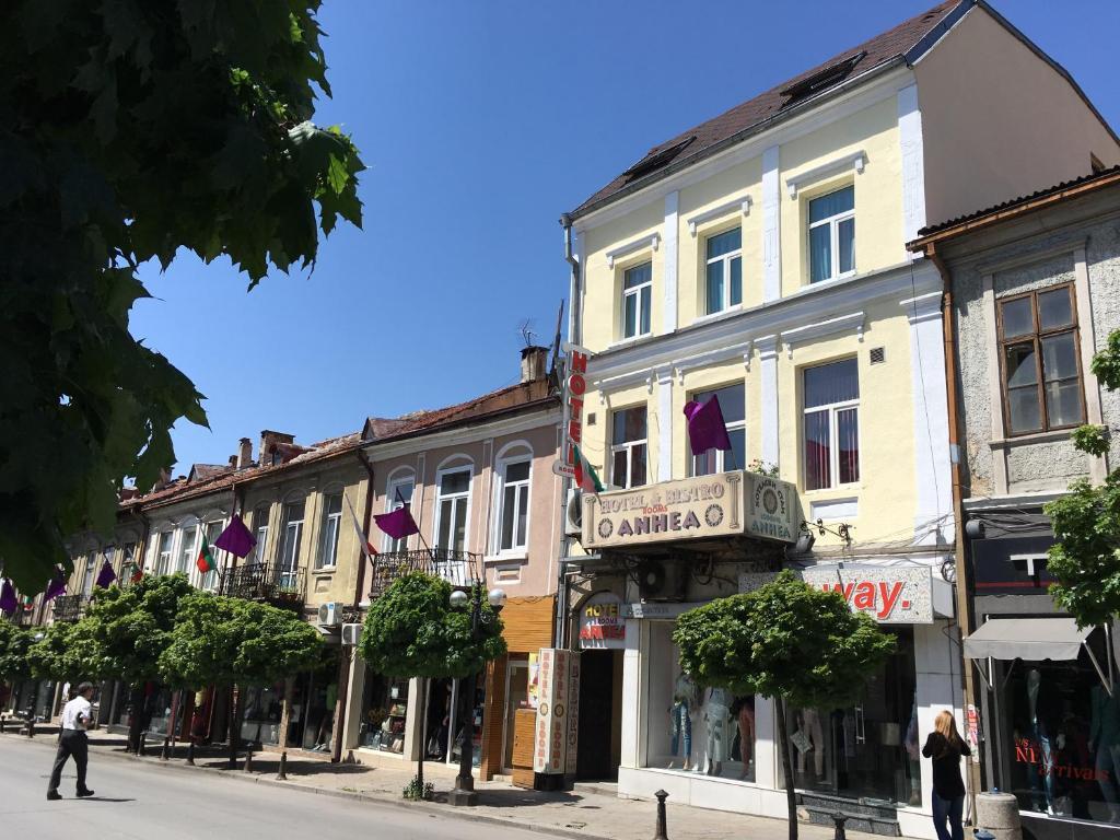 Hotel Anhea Veliko Tarnovo, Bulgaria