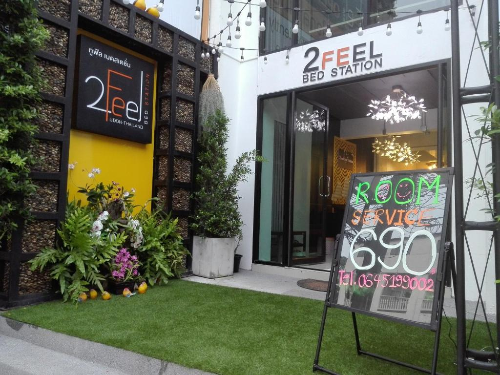 2 Feel Bed Station, Udon Thani – Updated 2021 Prices