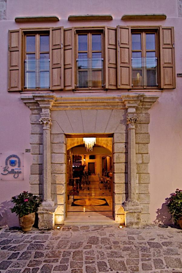 Bellagio Luxury Boutique Hotel - Laterooms